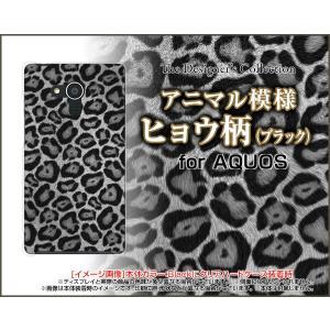AQUOS EVER SH-04G ハードケース/TPUソフトケース 液晶保護フィルム付 ヒョウ柄 (ブラック) レオパード 豹柄(ひょうがら) 格好いい|orisma