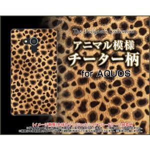AQUOS EVER SH-04G ハードケース/TPUソフトケース 液晶保護フィルム付 チーター柄 格好いい(カッコイイ) 綺麗(きれい)|orisma