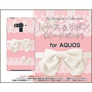 AQUOS EVER SH-04G ハードケース/TPUソフトケース 液晶保護フィルム付 レース&リボン (ピーチピンク) 可愛い(かわいい) パステル 桃色(ももいろ)|orisma