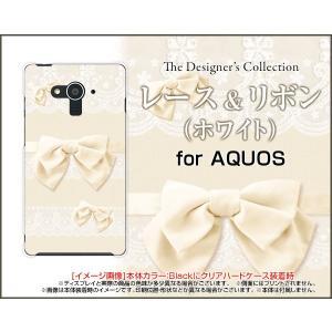 AQUOS EVER SH-04G ハードケース/TPUソフトケース 液晶保護フィルム付 レース&リボン (ホワイト) 可愛い(かわいい) パステル 白色(エクリュ)|orisma