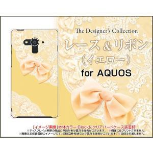 AQUOS EVER SH-04G ハードケース/TPUソフトケース 液晶保護フィルム付 レース&リボン (イエロー) 可愛い(かわいい) パステル 黄色(きいろ)|orisma