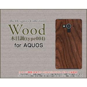 AQUOS EVER SH-04G ハードケース/TPUソフトケース 液晶保護フィルム付 Wood(木目調)type004 wood調 ウッド調 茶色 シンプル モダン orisma
