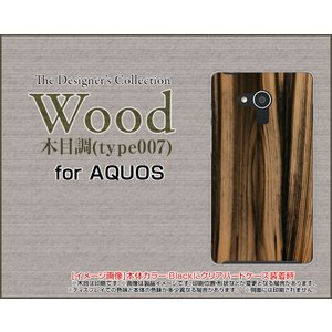 AQUOS EVER SH-04G ハードケース/TPUソフトケース 液晶保護フィルム付 Wood(木目調)type007 wood調 ウッド調 うす茶色 シンプル カジュアル orisma