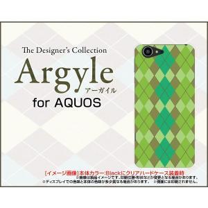 スマホケース AQUOS ZETA SH-04H アクオス ハードケース/TPUソフトケース Argyle(アーガイル) type003 あーがいる 格子 菱形 チェック|orisma