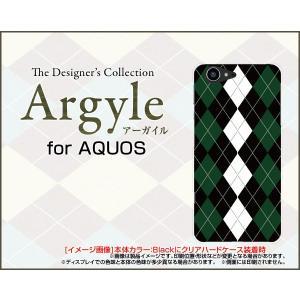 スマホケース AQUOS ZETA SH-04H アクオス ハードケース/TPUソフトケース Argyle(アーガイル) type004 あーがいる 格子 菱形 チェック|orisma