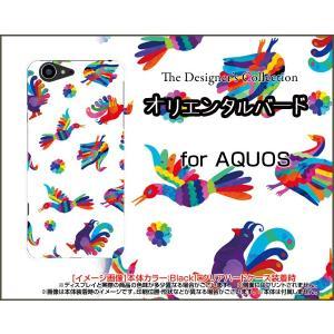 スマホケース AQUOS ZETA SH-04H アクオス ハードケース/TPUソフトケース オリエンタルバード 鳥 とり カラフル 動物|orisma