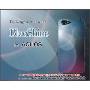 スマホケース AQUOS ZETA SH-04H アクオス ハードケース/TPUソフトケース BlueShine ネイビー ブルー 紺 光 反射|orisma