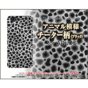 スマホケース AQUOS ZETA SH-04H アクオス ハードケース/TPUソフトケース チーター柄 (ブラック) 格好いい 綺麗(きれい) モノトーン|orisma