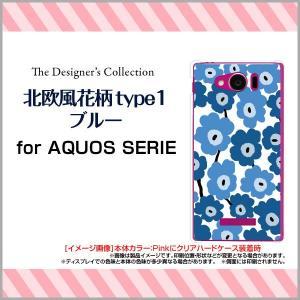 AQUOS SERIE mini SHV31 ハードケース/TPUソフトケース 液晶保護フィルム付 北欧風花柄type1ブルー マリメッコ風 花柄 フラワー ブルー 青|orisma