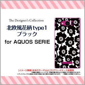 AQUOS SERIE mini SHV31 ハードケース/TPUソフトケース 液晶保護フィルム付 北欧風花柄type1ブラック マリメッコ風 花柄 フラワー 黒 モノトーン|orisma