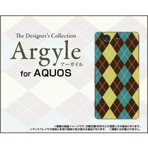 スマホケース AQUOS SERIE mini SHV33 アクオス セリエ ミニ ハードケース/TPUソフトケース Argyle(アーガイル) type001 あーがいる 格子 菱形 チェック|orisma