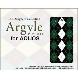 スマホケース AQUOS SERIE mini SHV33 アクオス セリエ ミニ ハードケース/TPUソフトケース Argyle(アーガイル) type004 あーがいる 格子 菱形 チェック|orisma