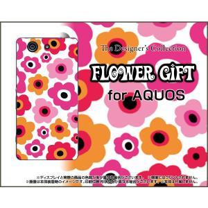 スマホケース AQUOS SERIE mini SHV33 ハードケース/TPUソフトケース フラワーギフト(ピンク×オレンジ) カラフル ポップ 花 ピンク オレンジ|orisma