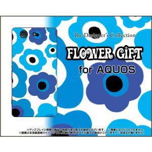 スマホケース AQUOS SERIE mini SHV33 ハードケース/TPUソフトケース フラワーギフト(ブルー×水色) カラフル ポップ 花 青(ブルー) 水色|orisma