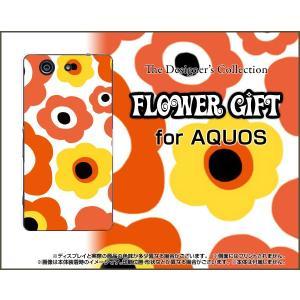 スマホケース AQUOS SERIE mini SHV33 ハードケース/TPUソフトケース フラワーギフト(オレンジ×イエロー) カラフル ポップ 花 オレンジ 黄色(イエロー)|orisma
