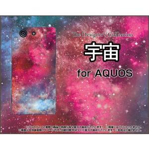 スマホケース AQUOS SERIE mini SHV33 アクオス セリエ ミニ ハードケース/TPUソフトケース 宇宙(ピンク×ブルー) カラフル グラデーション 銀河 星|orisma