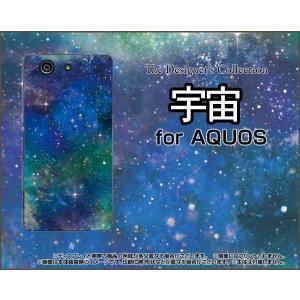 スマホケース AQUOS SERIE mini SHV33 アクオス セリエ ミニ ハードケース/TPUソフトケース 宇宙(ブルー×グリーン) カラフル グラデーション 銀河 星|orisma