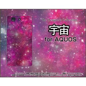 スマホケース AQUOS SERIE mini SHV33 アクオス セリエ ミニ ハードケース/TPUソフトケース 宇宙(ピンク×パープル) カラフル グラデーション 銀河 星|orisma