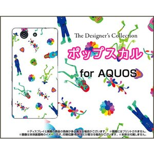 スマホケース AQUOS SERIE mini SHV33 アクオス セリエ ミニ ハードケース/TPUソフトケース ポップスカル(カラフル) ドクロ ガイコツ ポップ カラフル|orisma
