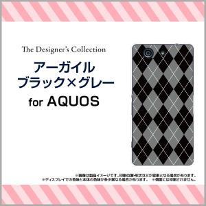スマホケース AQUOS SERIE mini SHV33 ハードケース/TPUソフトケース アーガイルブラック×グレー アーガイル柄 チェック柄 モノトーン シンプル|orisma