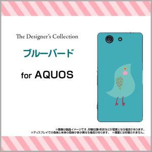 スマホケース AQUOS SERIE mini SHV33 ハードケース/TPUソフトケース ブルーバード イラスト キャラクター 鳥 とり トリ ブルー 水色 かわいい|orisma