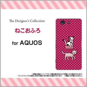スマホケース AQUOS SERIE mini SHV33 ハードケース/TPUソフトケース ねこおふろ イラスト キャラクター 猫 ネコ 水玉 ドット ピンク かわいい|orisma