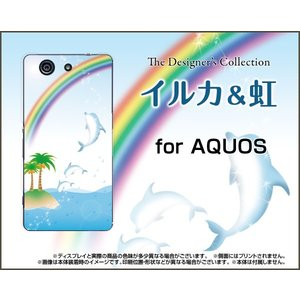 スマホケース AQUOS SERIE mini SHV33 アクオス セリエ ミニ ハードケース/TPUソフトケース イルカ&虹 レインボー|orisma