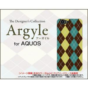 スマホケース AQUOS SERIE SHV34 アクオス ハードケース/TPUソフトケース Argyle(アーガイル) type001 あーがいる 格子 菱形 チェック|orisma