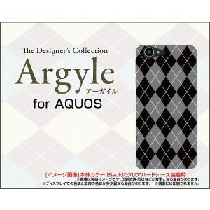 スマホケース AQUOS SERIE SHV34 アクオス ハードケース/TPUソフトケース Argyle(アーガイル) type002 あーがいる 格子 菱形 チェック|orisma