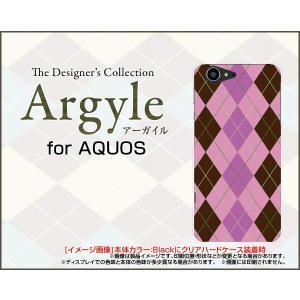 スマホケース AQUOS SERIE SHV34 アクオス ハードケース/TPUソフトケース Argyle(アーガイル) type006 あーがいる 格子 菱形 チェック|orisma