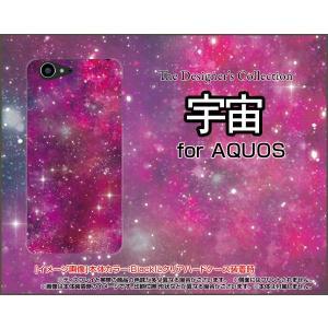 スマホケース AQUOS SERIE SHV34 アクオス ハードケース/TPUソフトケース 宇宙(ピンク×パープル) カラフル グラデーション 銀河 星|orisma