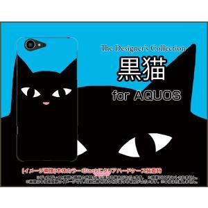 スマホケース AQUOS SERIE SHV34 アクオス ハードケース/TPUソフトケース 黒猫(ブルー) ねこ 猫 青 顔 ポップ|orisma