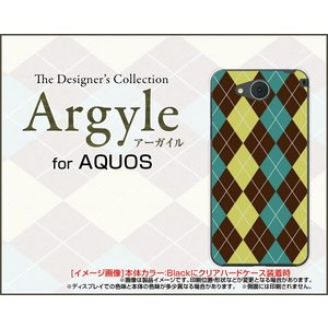 スマホケース AQUOS U SHV35 アクオス ハードケース/TPUソフトケース Argyle(アーガイル) type001 あーがいる 格子 菱形 チェック|orisma