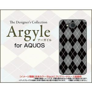 スマホケース AQUOS U SHV35 アクオス ハードケース/TPUソフトケース Argyle(アーガイル) type002 あーがいる 格子 菱形 チェック|orisma