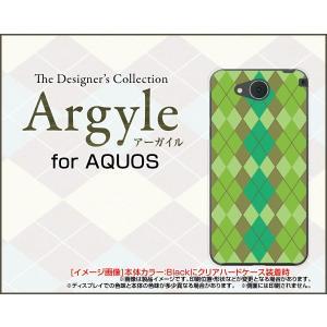 スマホケース AQUOS U SHV35 アクオス ハードケース/TPUソフトケース Argyle(アーガイル) type003 あーがいる 格子 菱形 チェック|orisma