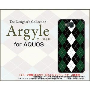 スマホケース AQUOS U SHV35 アクオス ハードケース/TPUソフトケース Argyle(アーガイル) type004 あーがいる 格子 菱形 チェック|orisma