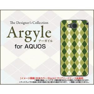 スマホケース AQUOS U SHV35 アクオス ハードケース/TPUソフトケース Argyle(アーガイル) type005 あーがいる 格子 菱形 チェック|orisma