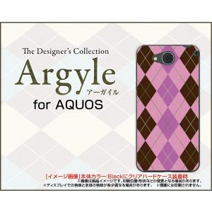 スマホケース AQUOS U SHV35 アクオス ハードケース/TPUソフトケース Argyle(アーガイル) type006 あーがいる 格子 菱形 チェック|orisma