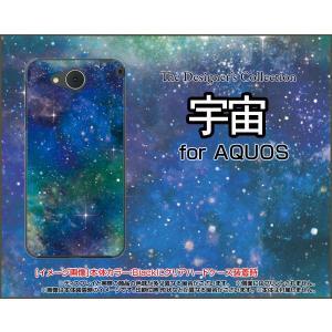 スマホケース AQUOS U SHV35 アクオス ハードケース/TPUソフトケース 宇宙(ブルー×グリーン) カラフル グラデーション 銀河 星|orisma