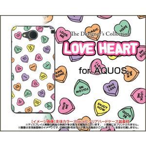 スマホケース AQUOS U SHV35 アクオス ハードケース/TPUソフトケース LOVE HEART(ランダム) はーと ラブ 気持ち エモーション|orisma