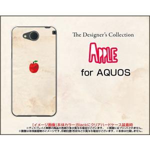 AQUOS U SHV35 アクオス ハードケース/TPUソフトケース 液晶保護フィルム付 APPLE アップル リンゴ 林檎|orisma