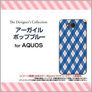 スマホケース AQUOS U SHV35 アクオス ハードケース/TPUソフトケース アーガイルポップブルー アーガイル柄 チェック柄 格子柄 ピンク シンプル|orisma