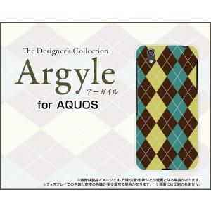 スマホケース AQUOS U SHV37 ハードケース/TPUソフトケース Argyle(アーガイル) type001 あーがいる 格子 菱形 チェック|orisma
