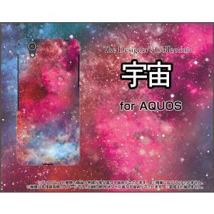 スマホケース AQUOS U SHV37 ハードケース/TPUソフトケース 宇宙(ピンク×ブルー) カラフル グラデーション 銀河 星|orisma