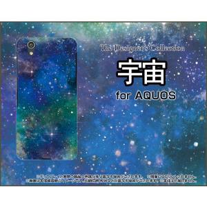 スマホケース AQUOS U SHV37 ハードケース/TPUソフトケース 宇宙(ブルー×グリーン) カラフル グラデーション 銀河 星|orisma