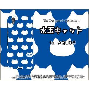 スマホケース AQUOS U SHV37 ハードケース/TPUソフトケース 水玉キャット(ブルー) ねこ 猫柄 キャット ブルー 水玉|orisma