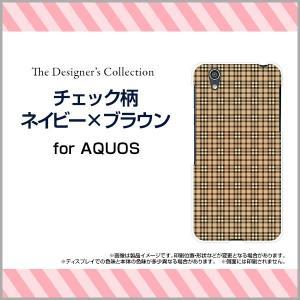 AQUOS U SHV37 ハードケース/TPUソフトケース 液晶保護フィルム付 チェック柄ネイビー×ブラウン チェック 格子柄 紺色 茶色 シンプル|orisma