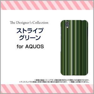 AQUOS U SHV37 ハードケース/TPUソフトケース 液晶保護フィルム付 ストライプグリーン ボーダー ストライプ しましま グリーン 緑 シンプル|orisma