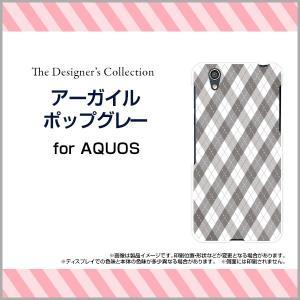 AQUOS U SHV37 ハードケース/TPUソフトケース 液晶保護フィルム付 アーガイルポップグレー アーガイル柄 チェック柄 モノトーン シンプル|orisma