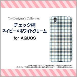 スマホケース AQUOS U SHV37 ハードケース/TPUソフトケース チェック柄ネイビー×ホワイトクリーム チェック 格子柄 紺色 シンプル|orisma
